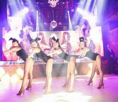 Ukrayna Kharkiv Gece Hayatı - Bolero Club, Bar, Fiyatlar Nerede ?