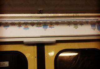 budapeste-metro-duraklari-merkeze-ulasim-nepliget