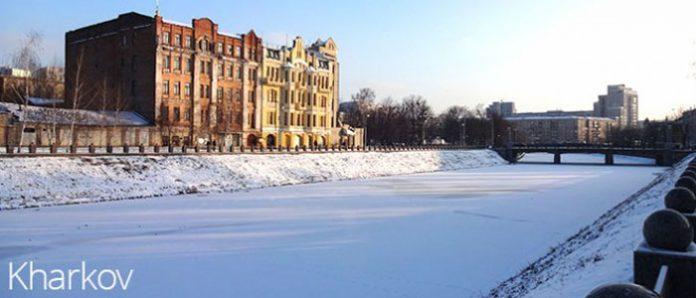Kharkiv Gezilecek Yerler Nehir