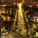 Kharkiv Gorky Parkı Nerede - Hezilecek Yerler