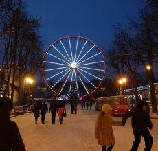 Kharkiv Gezilecek Yerler - Gorky Park Nerede