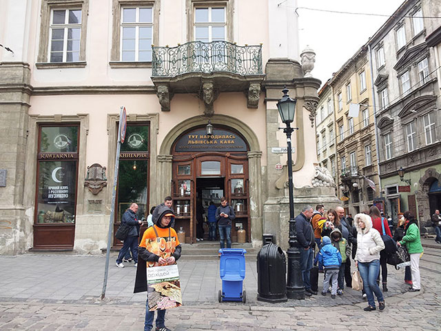 Ukrayna Lviv Gezi Rehberi - Gezilecek Yerler