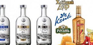 Lviv' de Votka Fiyatları ve Markaları Nelerdir ?