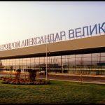 Makedonya Üsküp Hava Alanı - Ulaşım