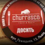 Churrasco Grill & Beer Lviv / Ukrayna