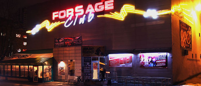Kiev Gece Hayatı - Forsage Night Club