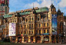 Kiev Hakkında