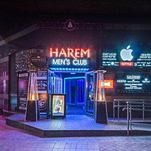 Harem Mens Club