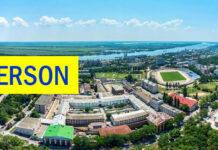 Kherson Nerede, Hakkında - Ukrayna