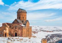 Ani Harabeleri - Ani Antik Kenti Hakkında